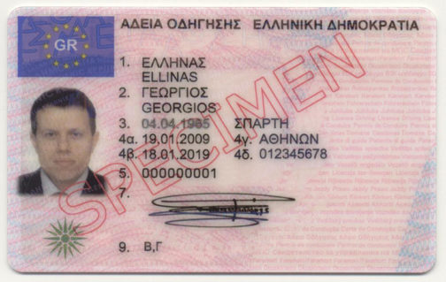 Driving licence in Greece
