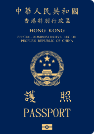 Hong Kong Special Administrative Region passport
