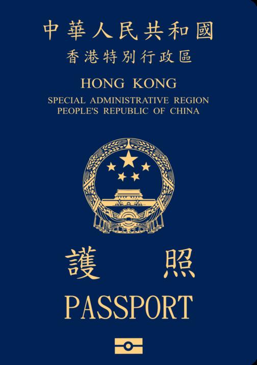 Hong Kong boimetric Passport