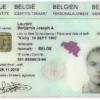 Belgian ID Card
